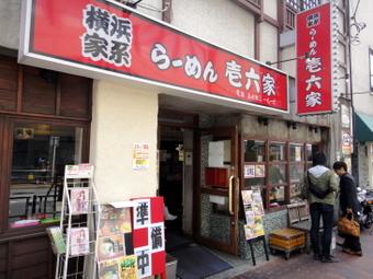 20110504_ichirokuya_0006