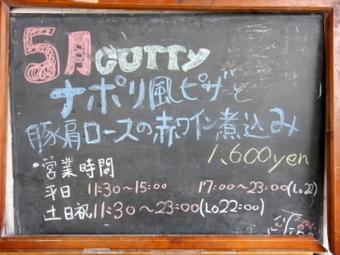 20110511_hanjiro_0008