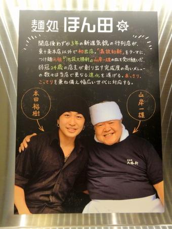 20110424_honda_0011