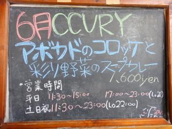 20110605_hanjiro_0001