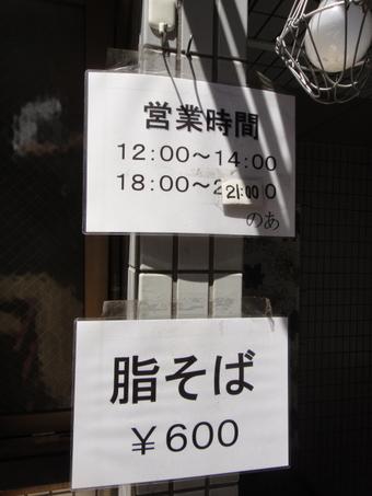 20110713_noa_0001