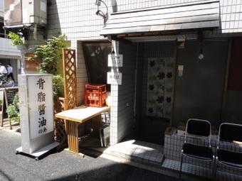 20110713_noa_0008