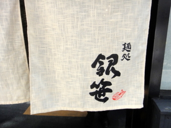 20110725_ginsasa_0011