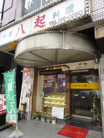 20110801_yaoki_0001