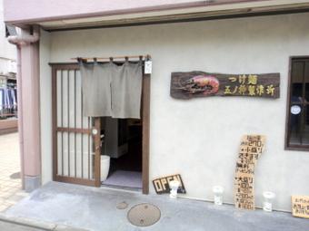 20110806_gonokami_0011