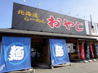 20110830_oyaji_0001