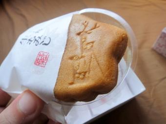 20111128_namamomiji_0002