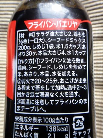 20111103_yakisoba_0001