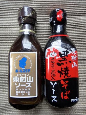 20111103_yakisoba_0004