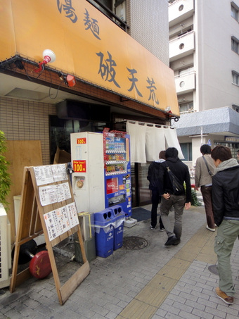 20111110_hatenkou_0010