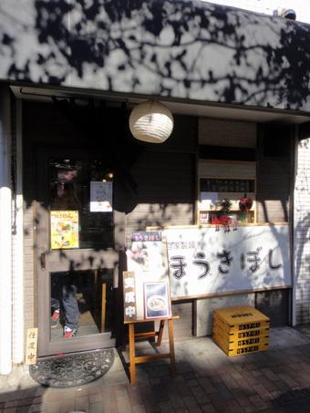 20111126_houkiboshi_0010