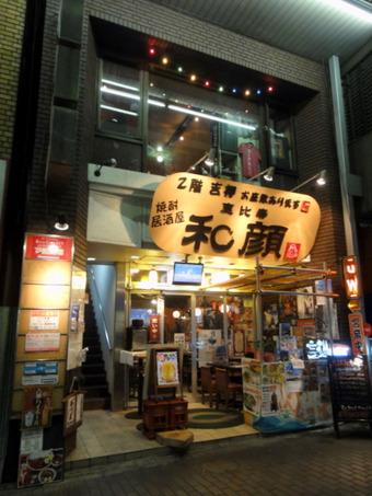 20111130_kiryu_0001