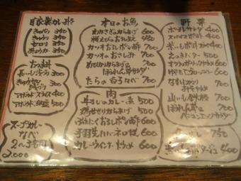 20111130_kiryu_0014