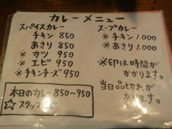 20111130_kiryu_0015