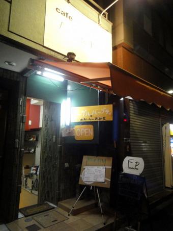 20111201_fp_0009