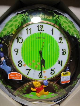 20120129_clock_0001