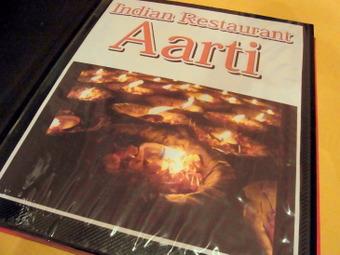 20120130_aarti_cx5_0014