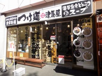 20120203_tsukiya_0001