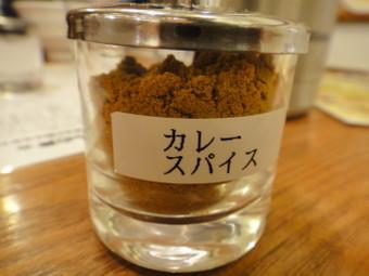 20120203_tsukiya_0003