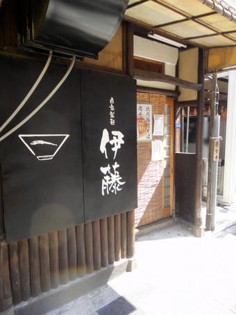 20120315_ito_0008