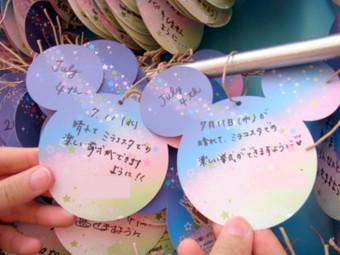 2012_0711_wedding_0001