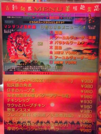 2012_0913_voyage_0013