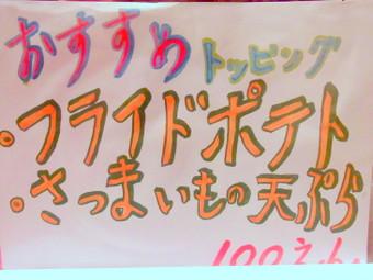 2012_0913_voyage_0014