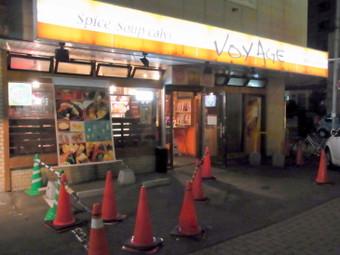 2012_0913_voyage_0015