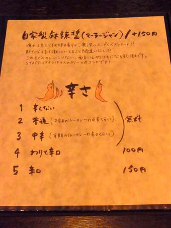 2012_0914_soulstore_0013