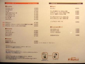 2012_1007_ramai_0016