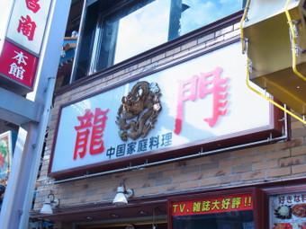 2012_0926_kinpuku_0001