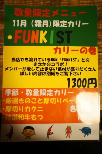 2012_1123_okushiba_0004