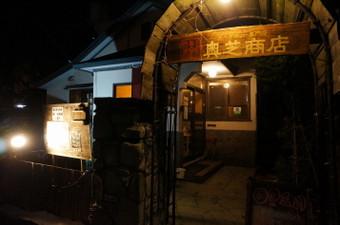 2012_1123_okushiba_0006