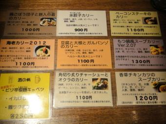 2012_1230_yellow_0012