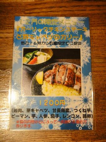 2012_1230_yellow_0013