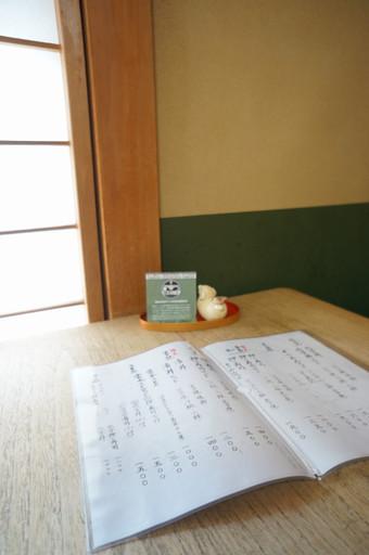 2013_0310_sakai_0003