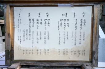 2013_0310_sakai_0005