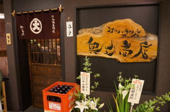 2013_0505_okushiba_0002