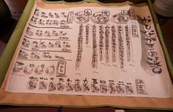 2013_0505_okushiba_0019