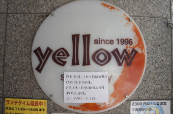 2014_0102_yellow_0001