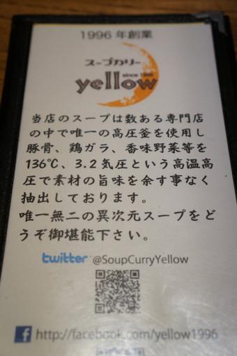 2014_0102_yellow_0012