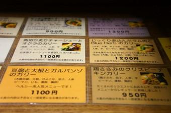 2014_0102_yellow_0017
