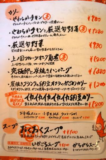 2013_0922_oh_0016