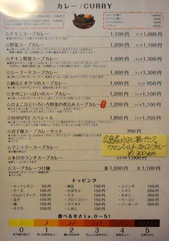 2014_0205_shinpee_0011