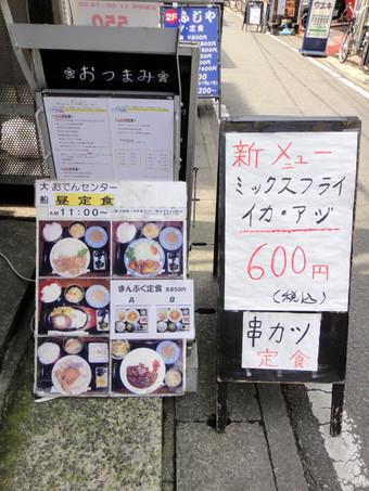 2014_0501_oohunaoden_0002