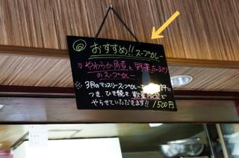 2014_0513_shinpee_0011