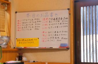 2014_0525_uosa_0008