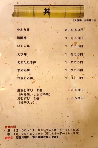 2014_0525_uosa_0010