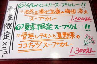 2014_0625_shinpee_0010_2