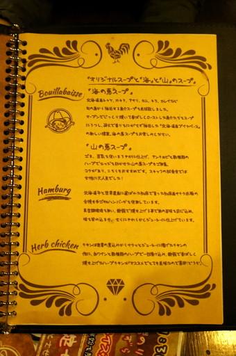 2014_0722_tresure_0021